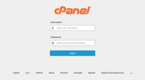 Kaj je cPanel?